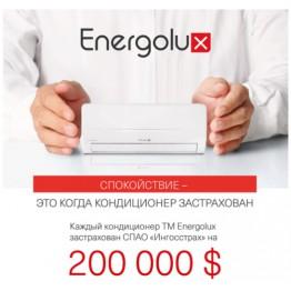 Energolux DUF-09