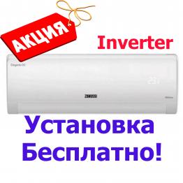 Zanussi ZACS/I-07 HE/A15/N1 с установкой