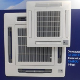 Electrolux EACC-60H/UP2/N3