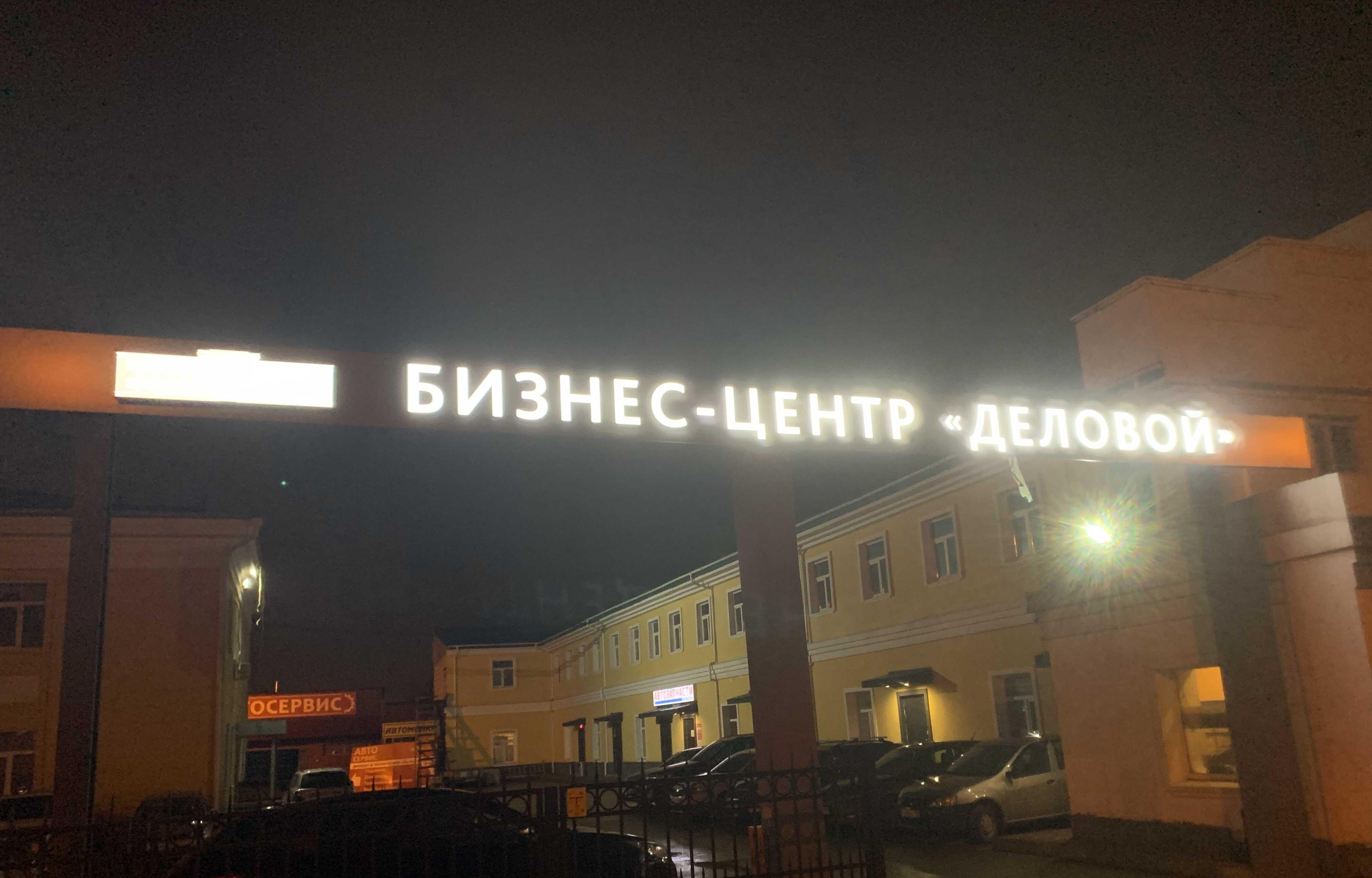 офис кондиционеров Пушкино