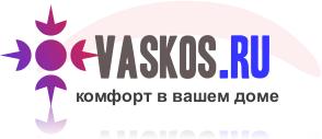 Компания Vaskos